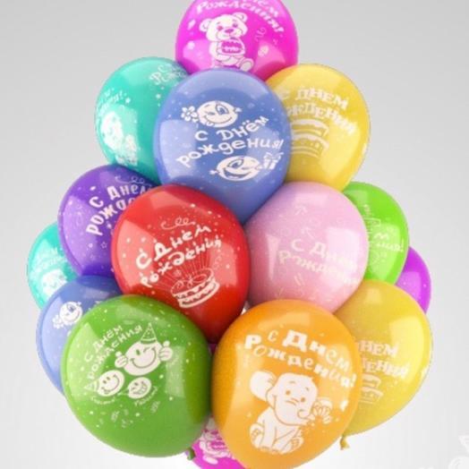 15 шаров с днём рождения