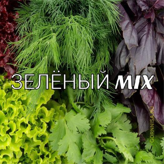 Зелёный Mix
