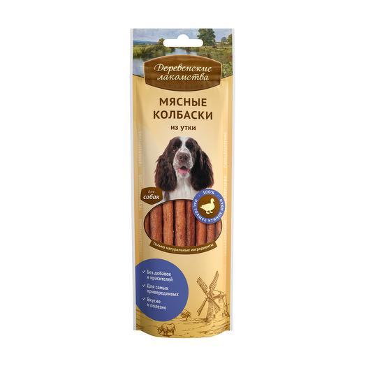 Деревенские лакомства мясные колбаски из утки для собак 50 г