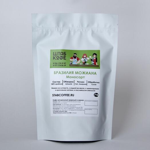Кофе в зёрнах «Бразилия Можиана»