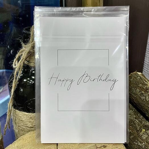 Happy Birthday (квадрат)