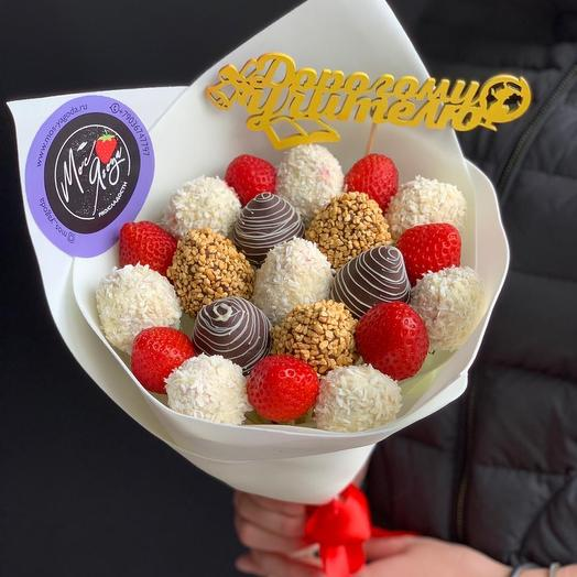 Букет из клубники на 1 сентября: букеты цветов на заказ Flowwow