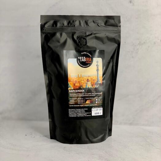 Свежеобжареный, молотый кофе