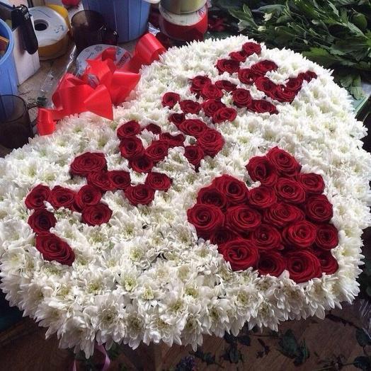 """Композиция из хризантемы и розы в корзине """"Маме"""": букеты цветов на заказ Flowwow"""