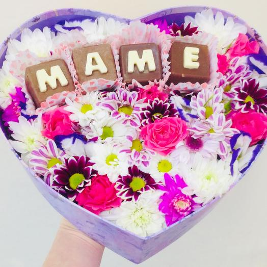 The sweetness for mom