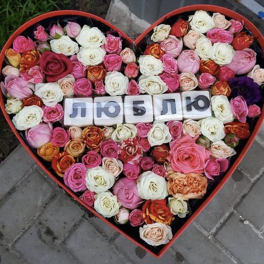 Коробка «люблю»: букеты цветов на заказ Flowwow