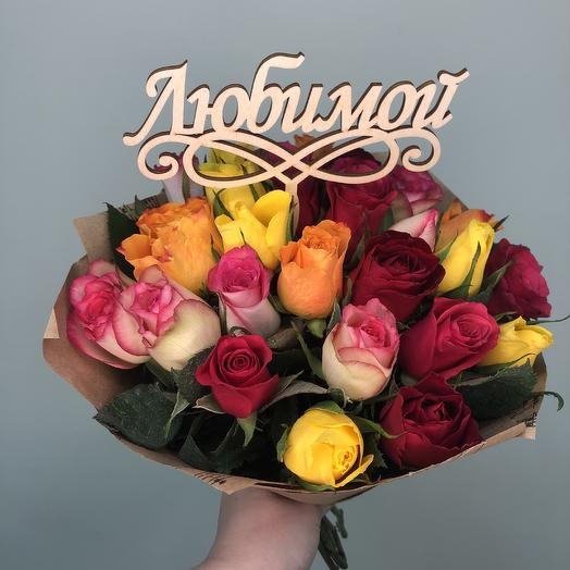 Букет роз для любимой: букеты цветов на заказ Flowwow