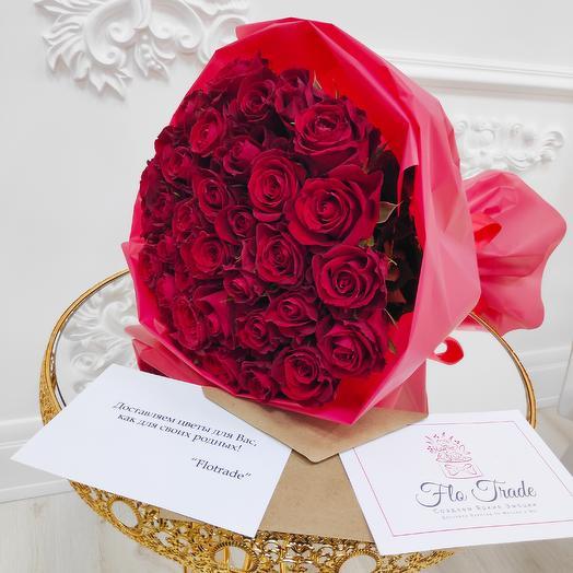"""Букет из 35 красных роз """"Шарм"""""""