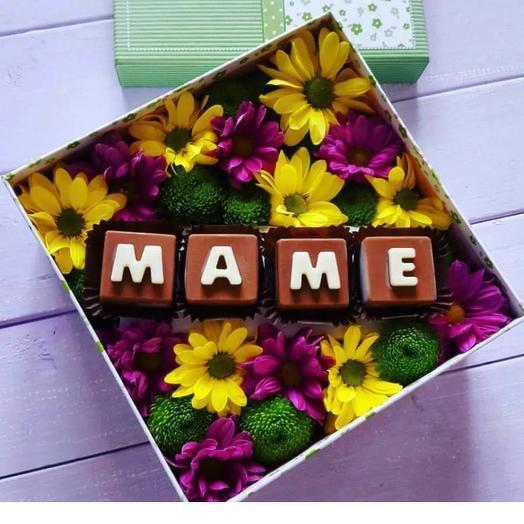 Любимой Маме 3