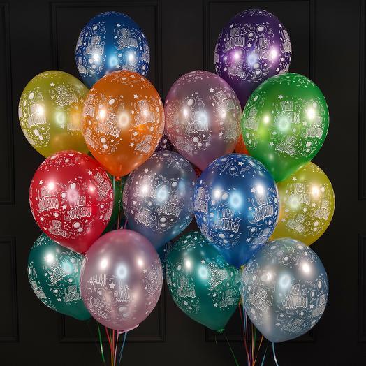 Воздушные разноцветные шарики металлик С днём рождения! 20 шт