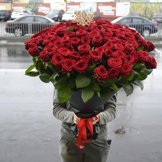Остров ( Топпер мамочке в подарок): букеты цветов на заказ Flowwow