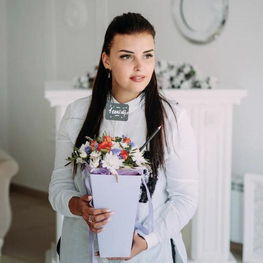 «Любимая учительница»: букеты цветов на заказ Flowwow