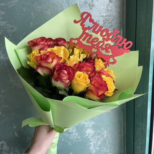 Люблю тебя ️: букеты цветов на заказ Flowwow