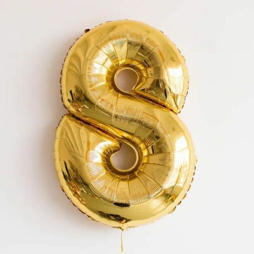 """Фольгированная цифра 8""""Золото"""""""