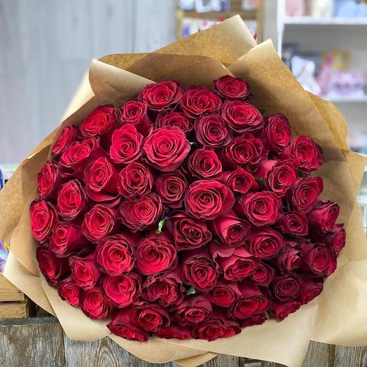 51 Роза бордовая