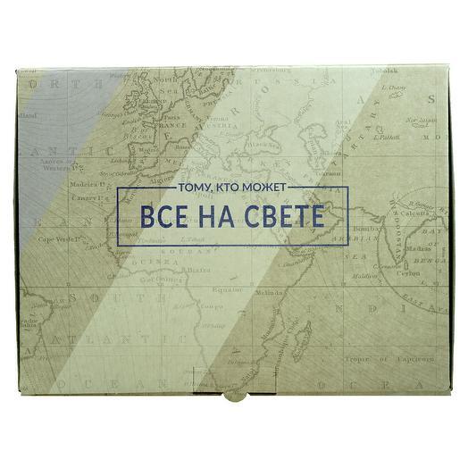 Коробка‒пенал «Тому, кто может всё на свете», 30х23х12 см