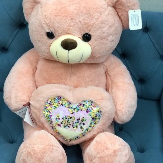 Медведь с сердцем 70 см