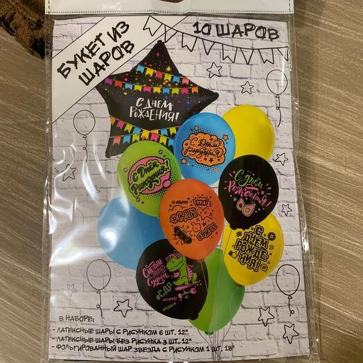 Букет из шаров с днём рождения