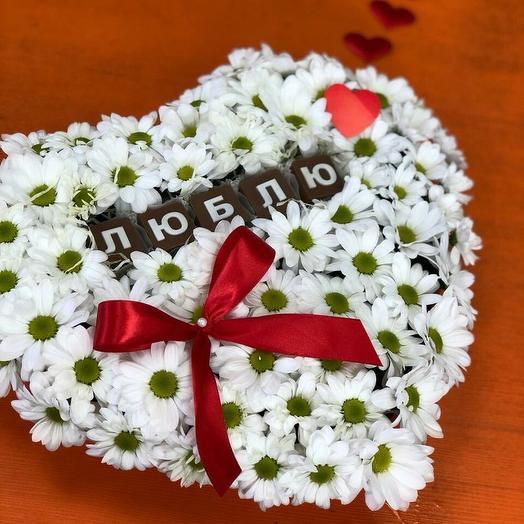 Люблю 2: букеты цветов на заказ Flowwow