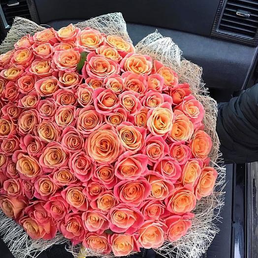 Облако кораллов: букеты цветов на заказ Flowwow