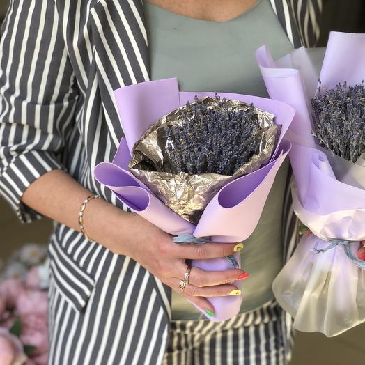 Айседора: букеты цветов на заказ Flowwow
