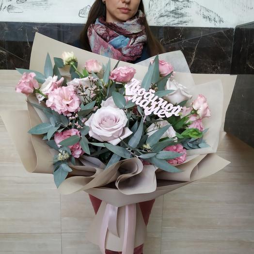 Букет в день матери: букеты цветов на заказ Flowwow