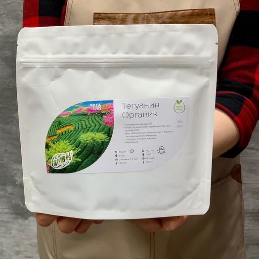 Чай Тегуанин Органик
