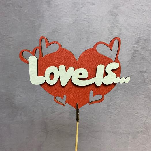 Топпер-магнит « love is ..»