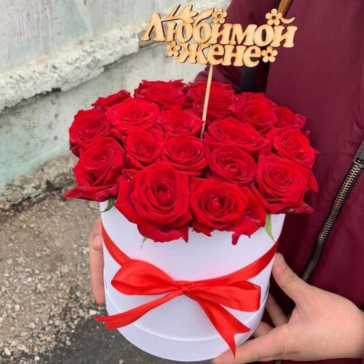 21 роза для жены