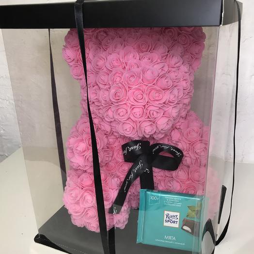Розовая мята: букеты цветов на заказ Flowwow