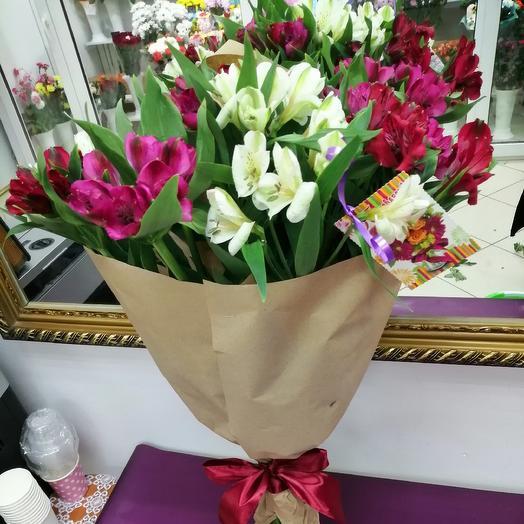Амфибия: букеты цветов на заказ Flowwow