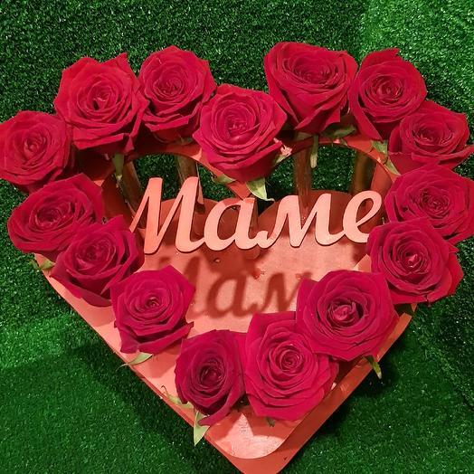 Сердце-МАМЕ розы