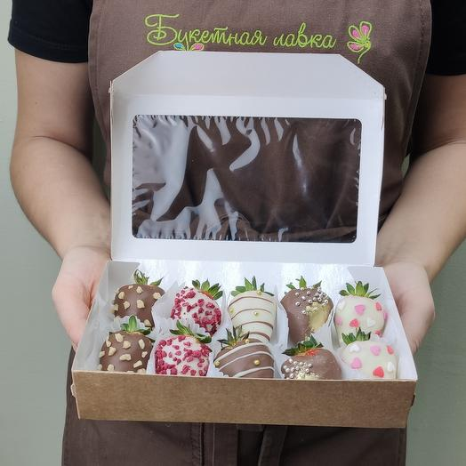 Set of 10 chocolate-covered strawberries