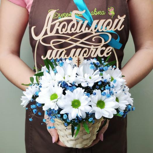 "Basket with flowers "" Mummy"""