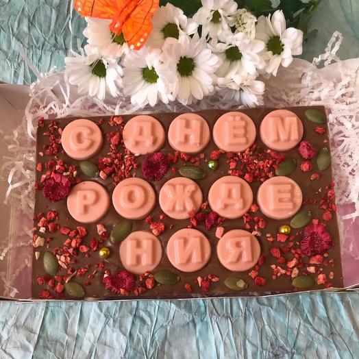 Шоколад « С днём рождения»