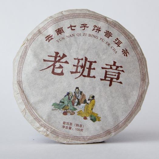 Чай Шу пуэр «Три старца» 100г