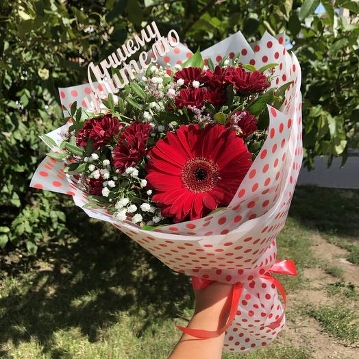 Лучшему учителю: букеты цветов на заказ Flowwow