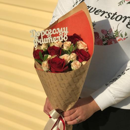 1 сентября. Розы. Кустовые розы. N568: букеты цветов на заказ Flowwow