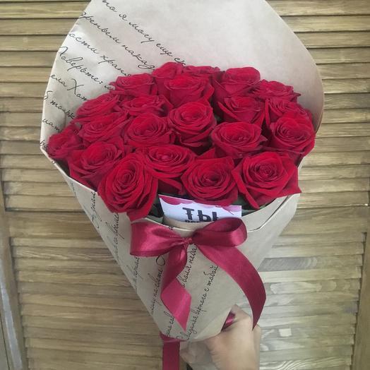 Ты космос: букеты цветов на заказ Flowwow