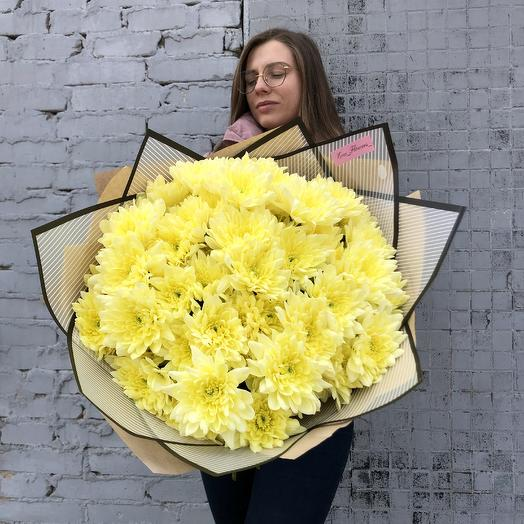 A bouquet of Sunshine in the hands