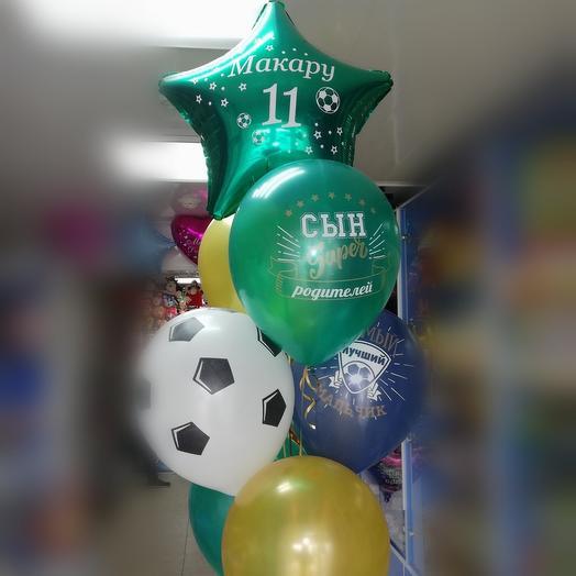 Гелиевые шары для юного футболиста: букеты цветов на заказ Flowwow