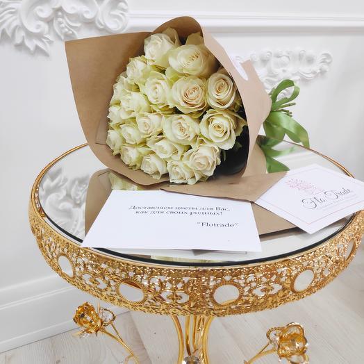 Букет из 19 белых роз в крафте (шар сердце в подарок, условие в описании)