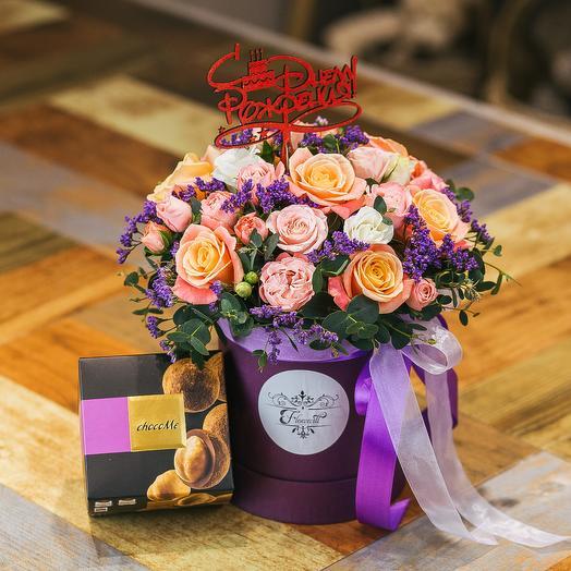 Любовь и наслаждение: букеты цветов на заказ Flowwow