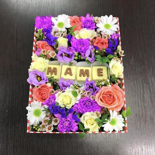 """Цветочная коробка с шоколадными буквами """"МАМЕ"""""""