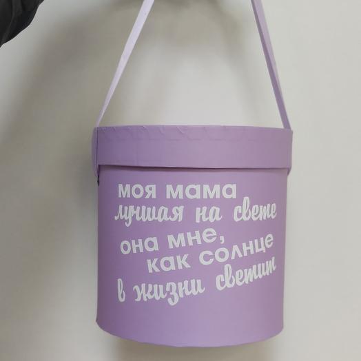 Коробочка для любимой мамочки