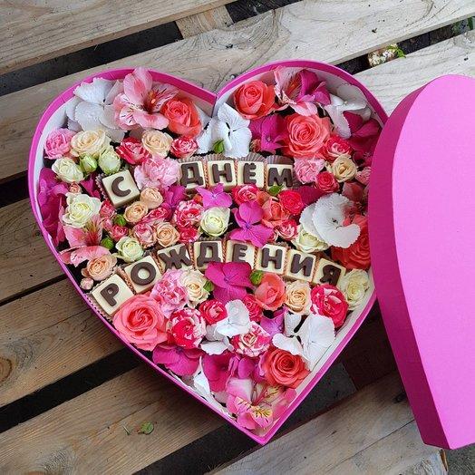 Коробочка День Рождения: букеты цветов на заказ Flowwow