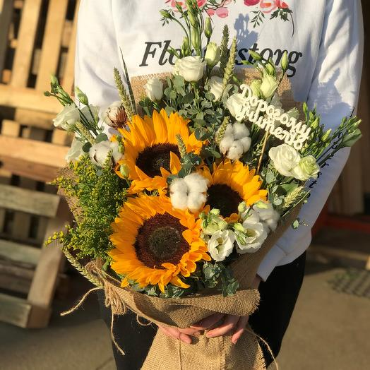 1 сентября. Букет с подсолнухами и эустома.N524: букеты цветов на заказ Flowwow