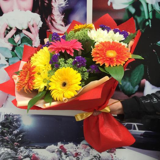 """БУКЕТ """"ЛУЧИК СЧАСТЬЯ"""": букеты цветов на заказ Flowwow"""