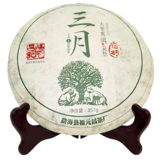 Манчжуань Шань Гу Шу шен пуэр (Фу Юань Чан, 2013 г), 357 гр 20 гр