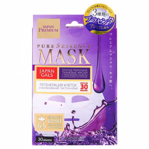 JAPAN GALS Pure5 Essence Premium Маска для лица c тремя видами плаценты 30 шт